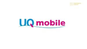 auからpovo発表でUQモバイルはどうなる!? | 新料金プランと使うべき人を解説・家族割がないことに注意